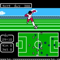 Captain Tsubasa Vol 2 Super Striker