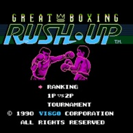 Great Boxing Rush Up