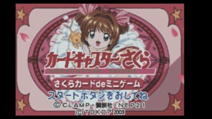 Cardcaptor Sakura Sakura Card de Mini Game
