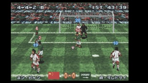 Formation Soccer 2002