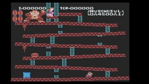 Famicom Mini Vol 02 Donkey Kong