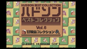 Hudson Best Collection Vol 6 Bouken Jima Collection