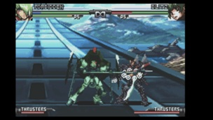 Mobile Suit Gundam Seed Battle Assault
