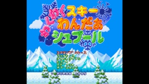 Wakuwaku Ski Wonder Shoot