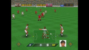 J League Dynamite Soccer 64