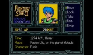 Phantasy Star 2 Yushiss Adventure