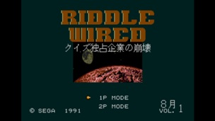 Riddle Wired